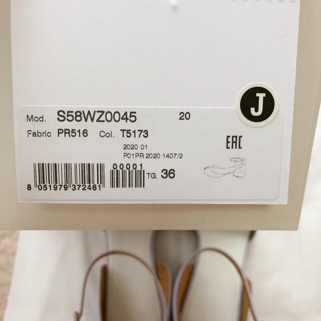 Maison Martin Margiela(マルタンマルジェラ)のmaison margiela 足袋 ストラップ レディースの靴/シューズ(バレエシューズ)の商品写真