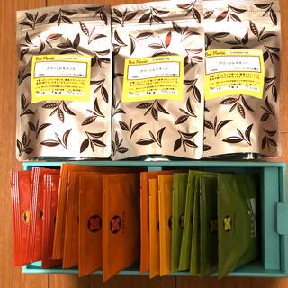 ルピシア(LUPICIA)のルピシア グリーンレモネードティーパック12個入3個セット+15p送料込(茶)