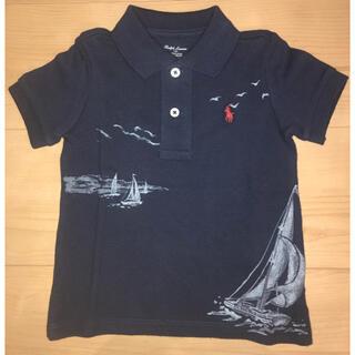 ラルフローレン(Ralph Lauren)のレア⁈ ラルフローレン ポロシャツ 新品!(Tシャツ)