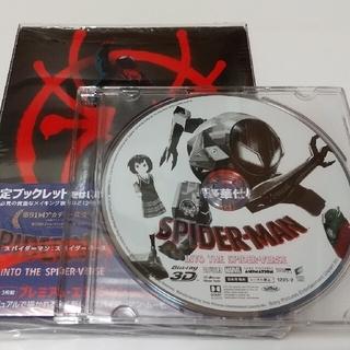 マーベル(MARVEL)のスパイダーマン:スパイダーバース プレミアム・エディション    3Dブルーレイ(外国映画)