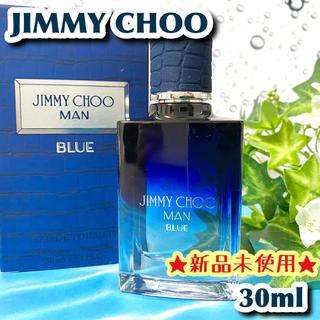 ジミーチュウ(JIMMY CHOO)のゴロ香水 ジミーチュウ マン ブルー EDT 30ml 人気シリーズ クール(香水(男性用))