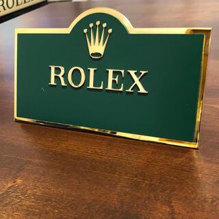 ROLEX - 訳有り ロレックス BIGエンブレム プレート ノベルティー ディスプレイ