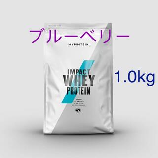 マイプロテイン(MYPROTEIN)のimpact ホエイプロテイン ブルーベリー 1.0kg(プロテイン)