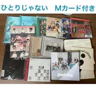 セブンティーン(SEVENTEEN)のSEVENTEEN アルバム(K-POP/アジア)