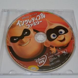 ディズニー(Disney)の「インクレディブル・ファミリー DVDディスク」(アニメ)