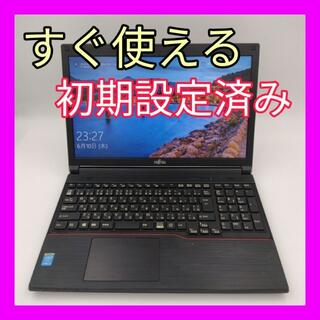 富士通 AX574/HX 2014年製造モデル 4世代Corei3(ノートPC)