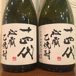 十四代 秘蔵乙焼酎(焼酎)