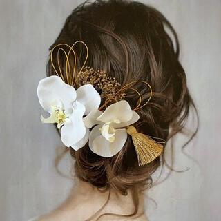 胡蝶蘭 ヘッドパーツ 髪飾り ヘアアクセサリー 結婚式 和装 水引き 前撮り(ヘッドドレス/ドレス)