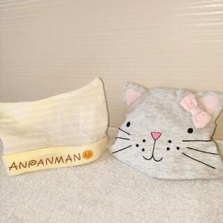 バンダイ(BANDAI)の★アンパンマン新生児・ベビー帽子  身長 50~60 cm★ 2 枚組セット(肌着/下着)