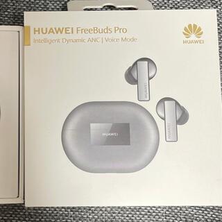 HUAWEI - HUAWEI FreeBuds Pro 美品 保証あり