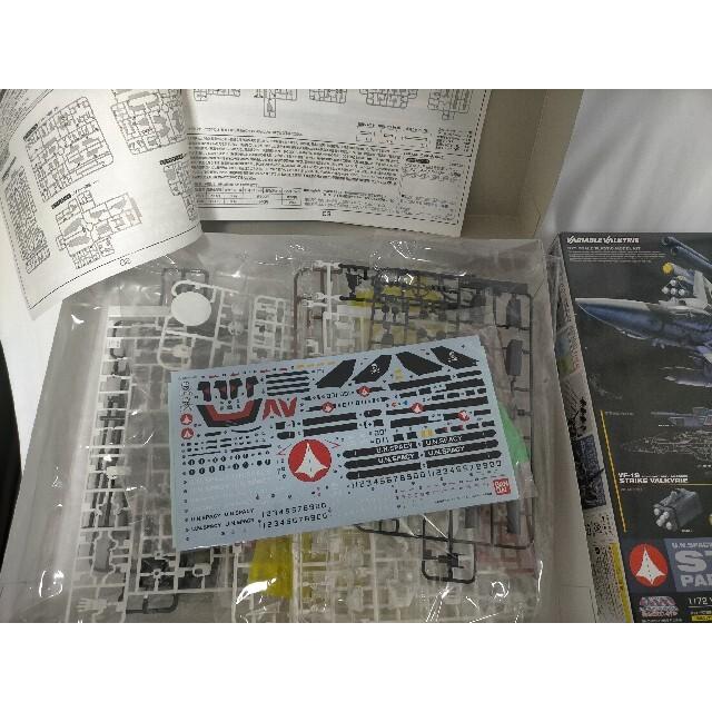 macros(マクロス)のプラモデル マクロス30周年 ヴァルキリー+ストライクパックセット エンタメ/ホビーのおもちゃ/ぬいぐるみ(模型/プラモデル)の商品写真