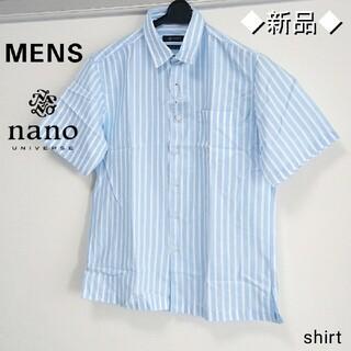 【新品・未使用】ナノユニバース メンズ フレンチリネン ストライプ 半袖 シャツ