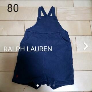 ラルフローレン(Ralph Lauren)のRALPH LAUREN ロンパース 80(カバーオール)