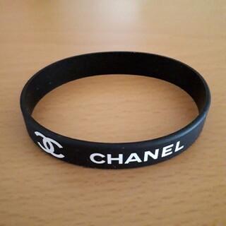 シャネル(CHANEL)の【CHANEL】ノベルティ ラバーブレス(ブレスレット/バングル)