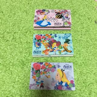 Disney - ディズニー アリスメモ 3冊セット
