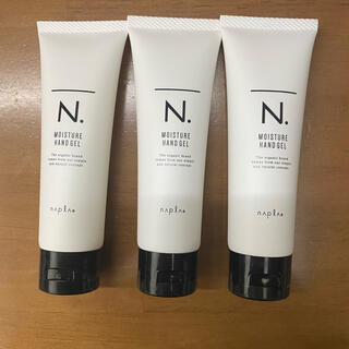 NAPUR - ナプラ N.エヌドット モイスチャー ハンドゲル×3本
