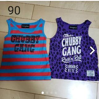 チャビーギャング(CHUBBYGANG)のチャビー タンクトップ 90(Tシャツ/カットソー)