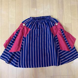 ジェーンマープル(JaneMarple)のネバアランド スカート(ひざ丈スカート)