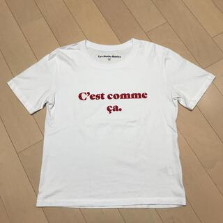 TOMORROWLAND - トゥモローランド Les Petits Basics  Tシャツ