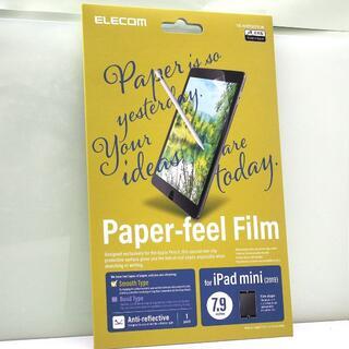 iPad mini 5 (第5世代) ケント紙 ペーパーライク 液晶保護フィルム(保護フィルム)
