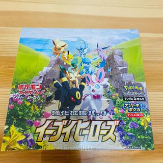イーブイヒーローズ(Box/デッキ/パック)