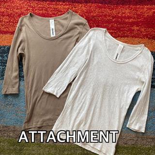 アタッチメント(ATTACHIMENT)のATTACHMENT プリモアフライス Uネック カットソー 2枚セット(Tシャツ/カットソー(七分/長袖))