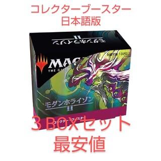 マジックザギャザリング(マジック:ザ・ギャザリング)のMTG モダンホライゾン2 コレクターブースター 3BOX セット(Box/デッキ/パック)