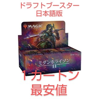 マジックザギャザリング(マジック:ザ・ギャザリング)のMTG モダンホライゾン2 ドラフトブースター 1カートン 日本語版(Box/デッキ/パック)
