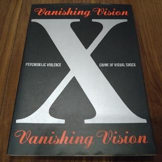 【送料無料】X JAPAN バンドスコア Vanishing Vision