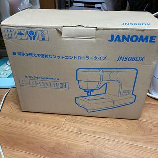 未使用 ジャノメ ミシン JN508DX
