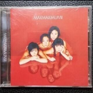 【送料無料】CDアルバム♪MAX ♪MAXIMUM 2(ポップス/ロック(邦楽))