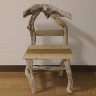 kyoko様専用流木 椅子 アート オブジェ インテリア(その他)