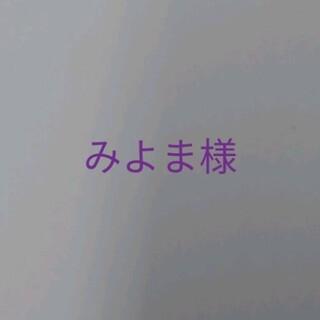 ディープログラム(d program)のみよま様専用(化粧水/ローション)