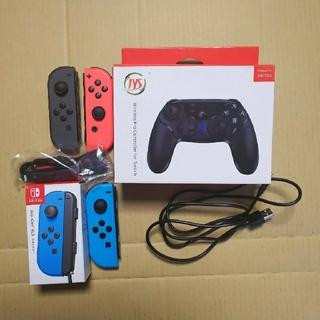 Nintendo Switch - switch ジョイコン プロコン セット