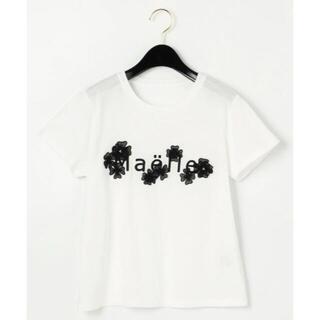 グレースコンチネンタル(GRACE CONTINENTAL)のグレースコンチネンタル ロゴTeeトップ Tシャツ(Tシャツ(半袖/袖なし))