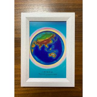 ☆ヒーリングアート☆   ちきゅう 地球 クレパス画 写真 地球の絵  (フォトフレーム)