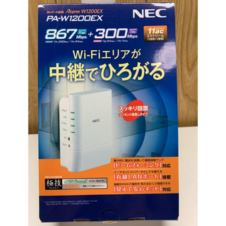 NEC - NEC Wi-Fi 中継機 PA-W1200EX