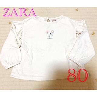 ザラ(ZARA)の【ZARA】 肩フリルロンT(シャツ/カットソー)
