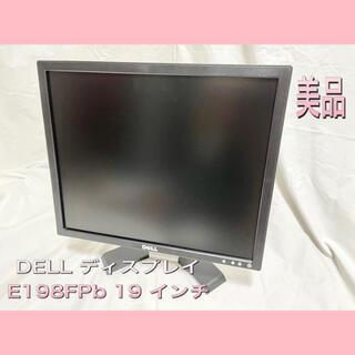 デル(DELL)のDELL ディスプレイ E198FPb 19 インチ 美品(ディスプレイ)