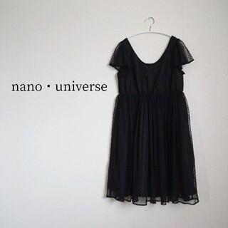 ナノユニバース(nano・universe)のnano・universe レトロ 肩フリル 総レース ドット 膝丈ワンピース(ひざ丈ワンピース)