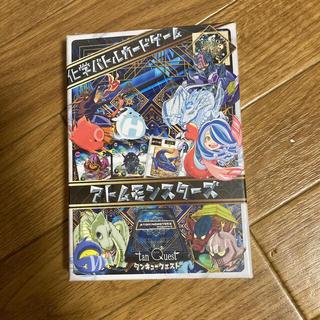 タンキュークエスト 化学バトルカードゲーム アトムモンスターズ(その他)