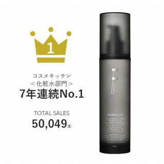 エッフェオーガニック(F organics)のF organics エッフェオーガニック モイスチャーローション 150mL(化粧水/ローション)
