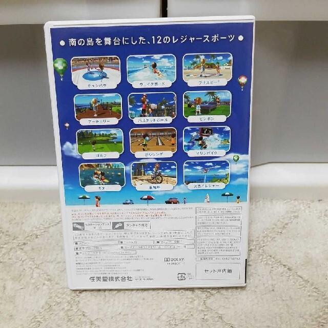 Wii(ウィー)のWiiスポーツ リゾート エンタメ/ホビーのゲームソフト/ゲーム機本体(家庭用ゲームソフト)の商品写真