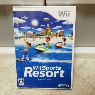 Wii - Wiiスポーツ リゾート