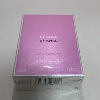シャネル(CHANEL)の【新品未使用】シャネル チャンス オータンドゥル ヘア オイル 35ml(オイル/美容液)