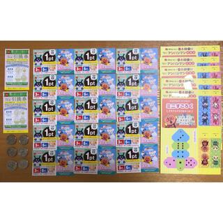 スカイラーク(すかいらーく)のすかいらーく アンパンマンクラブ 15ポイント&ガチャコイン6枚(キャラクターグッズ)