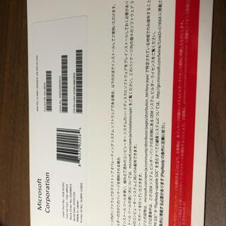 Microsoft - Windows 10 Pro 64bit Jpn DSP DVD
