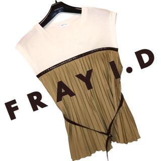 フレイアイディー(FRAY I.D)のFARY I.D フレイアイディー ノースリーブ プリーツカットソー(シャツ/ブラウス(半袖/袖なし))