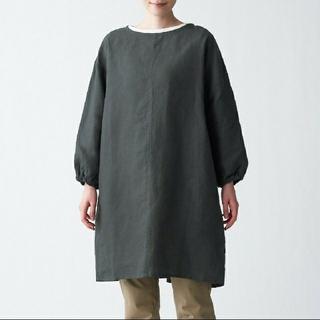 ムジルシリョウヒン(MUJI (無印良品))の麻平織 割烹着 墨黒(収納/キッチン雑貨)