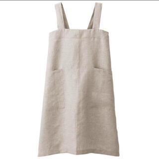 ムジルシリョウヒン(MUJI (無印良品))の新品  無印良品  麻平織 肩掛けエプロン (収納/キッチン雑貨)